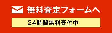 fvCta__mail