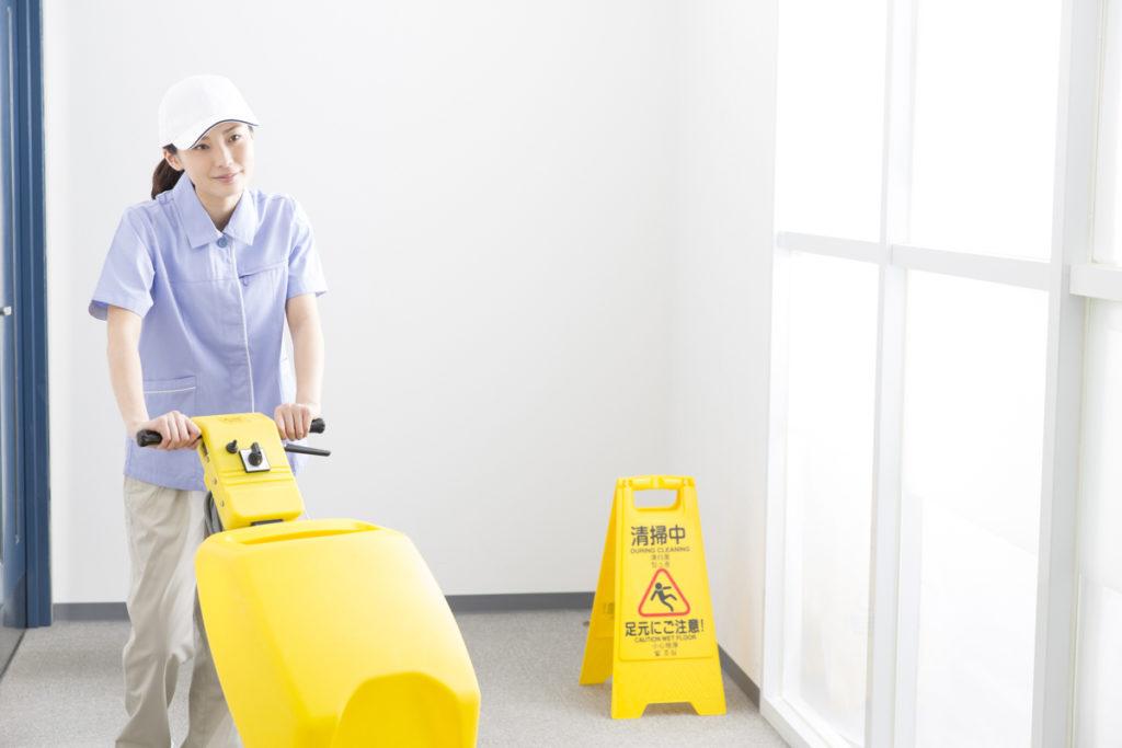 事故物件清掃