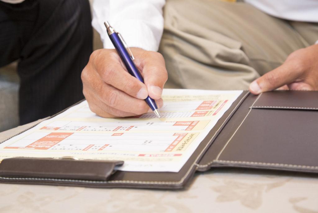 税務調査修正申告