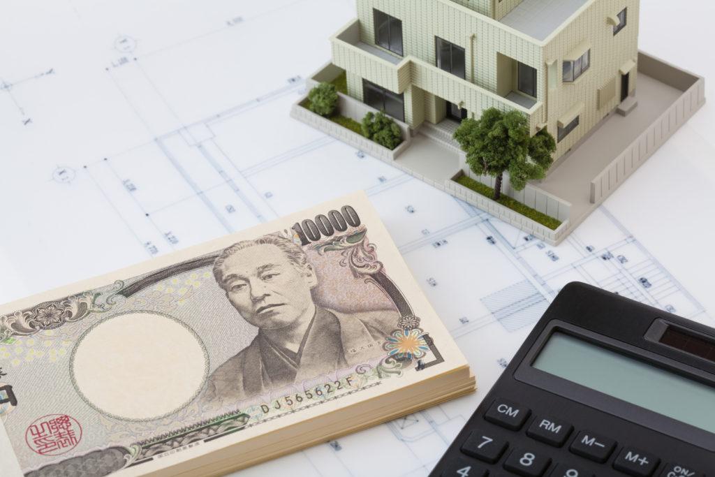 お金と家と計算機