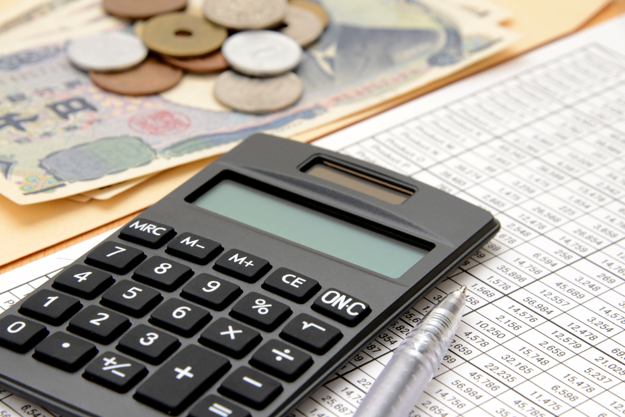 不動産取得税の軽減措置